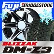 【送料無料】 BRIDGESTONE ブリヂストン ブリザック DM-Z3 285/75R16 16インチ スタッドレスタイヤ ホイール4本セット WEDS マッドヴァンス 01 8J 8.00-16