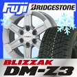 【送料無料】 BRIDGESTONE ブリヂストン ブリザック DM-Z3 265/70R17 17インチ スタッドレスタイヤ ホイール4本セット CLIMATE SUW エクスプレス 7.5J 7.50-17