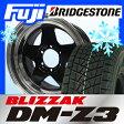 【送料無料】 BRIDGESTONE ブリヂストン ブリザック DM-Z3 285/75R16 16インチ スタッドレスタイヤ ホイール4本セット ELBE エルベ LG442 ブラックポリッシュ 8J 8.00-16
