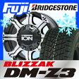 【送料無料】 BRIDGESTONE ブリヂストン ブリザック DM-Z3 285/75R16 16インチ スタッドレスタイヤ ホイール4本セット TWG イオン アロイ 187 8J 8.00-16