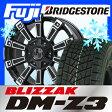 【送料無料】 BRIDGESTONE ブリヂストン ブリザック DM-Z3 265/70R17 17インチ スタッドレスタイヤ ホイール4本セット LEHRMEISTER レアマイスター モウスト(ブラックポリッシュ) 7.5J 7.50-17