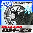 【送料無料】 BRIDGESTONE ブリヂストン ブリザック DM-Z3 285/75R16 16インチ スタッドレスタイヤ ホイール4本セット TWG イオン アロイ 179 8J 8.00-16