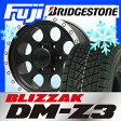 【送料無料】 BRIDGESTONE ブリヂストン ブリザック DM-Z3 285/75R16 16インチ スタッドレスタイヤ ホイール4本セット MICKEY-T ミッキートンプソン バハロック 8J 8.00-16