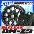 【送料無料】 BRIDGESTONE ブリヂストン ブリザック DM-Z3 285/75R16 16インチ スタッドレスタイヤ ホイール4本セット MLJ エクストリームJ XJ04 8J 8.00-16
