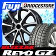 【送料無料】 BRIDGESTONE ブリヂストン ブリザック REVO GZ 215/60R16 16インチ スタッドレスタイヤ ホイール4本セット BRANDLE ブランドル 963B 6.5J 6.50-16