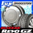 【送料無料】 BRIDGESTONE ブリヂストン ブリザック REVO GZ 155/65R14 14インチ スタッドレスタイヤ ホイール4本セット ELBE エルベ オリジナル スチール 4.5J 4.50-14