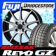 【送料無料】 BRIDGESTONE ブリヂストン ブリザック REVO GZ 155/65R14 14インチ スタッドレスタイヤ ホイール4本セット BRANDLE ブランドル 562B 4.5J 4.50-14