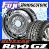 【送料無料】 BRIDGESTONE ブリヂストン ブリザック REVO GZ 145/80R13 13インチ スタッドレスタイヤ ホイール4本セット ELBE エルベ オリジナル スチール020 4J 4.00-13
