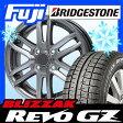 【送料無料】 BRIDGESTONE ブリヂストン ブリザック REVO GZ 155/65R14 14インチ スタッドレスタイヤ ホイール4本セット BRANDLE ブランドル G61 4.5J 4.50-14
