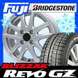 【送料無料】 BRIDGESTONE ブリヂストン ブリザック REVO GZ 155/65R14 14インチ スタッドレスタイヤ ホイール4本セット BRANDLE ブランドル M61 4.5J 4.50-14