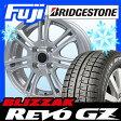【送料無料】 BRIDGESTONE ブリヂストン ブリザック REVO GZ 155/65R14 14インチ スタッドレスタイヤ ホイール4本セット BRANDLE ブランドル M68 4.5J 4.50-14