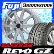 【送料無料】 BRIDGESTONE ブリヂストン ブリザック REVO GZ 155/65R14 14インチ スタッドレスタイヤ ホイール4本セット BRANDLE ブランドル M71 4.5J 4.50-14