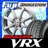 【送料無料 N-BOX】 BRIDGESTONE ブリヂストン ブリザック VRX 145/80R13 13インチ スタッドレスタイヤ ホイール4本セット BRANDLE ブランドル B-S8 4J 4.00-13