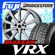 【送料無料】 BRIDGESTONE ブリヂストン ブリザック VRX 185/55R16 16インチ スタッドレスタイヤ ホイール4本セット BRANDLE ブランドル 962C 6.5J 6.50-16