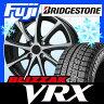 【送料無料】 BRIDGESTONE ブリヂストン ブリザック VRX 145/80R13 13インチ スタッドレスタイヤ ホイール4本セット BRANDLE ブランドル 963B 4J 4.00-13