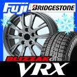 【送料無料】 BRIDGESTONE ブリヂストン ブリザック VRX 195/55R16 16インチ スタッドレスタイヤ ホイール4本セット BRANDLE ブランドル 486 6.5J 6.50-16