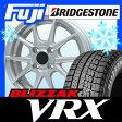 【送料無料】 BRIDGESTONE ブリヂストン ブリザック VRX 155/55R14 14インチ スタッドレスタイヤ ホイール4本セット BRANDLE ブランドル 039 4.5J 4.50-14