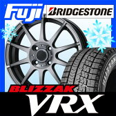 【送料無料】 BRIDGESTONE ブリヂストン ブリザック VRX 155/65R14 14インチ スタッドレスタイヤ ホイール4本セット BRANDLE ブランドル 562 4.5J 4.50-14