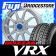 【送料無料】 BRIDGESTONE ブリヂストン ブリザック VRX 165/65R14 14インチ スタッドレスタイヤ ホイール4本セット BRANDLE ブランドル M60 5.5J 5.50-14