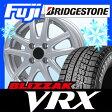 【送料無料】 BRIDGESTONE ブリヂストン ブリザック VRX 165/55R15 15インチ スタッドレスタイヤ ホイール4本セット BRANDLE ブランドル M61 4.5J 4.50-15