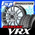 【送料無料】 BRIDGESTONE ブリヂストン ブリザック VRX 165/65R13 13インチ スタッドレスタイヤ ホイール4本セット BRANDLE ブランドル G72 4J 4.00-13