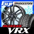 【送料無料】 BRIDGESTONE ブリヂストン ブリザック VRX 215/50R17 17インチ スタッドレスタイヤ ホイール4本セット BRANDLE ブランドル G61B 7J 7.00-17