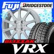 【送料無料】 BRIDGESTONE ブリヂストン ブリザック VRX 155/65R14 14インチ スタッドレスタイヤ ホイール4本セット BRANDLE ブランドルJr. B-S10 4.5J 4.50-14