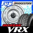 【送料無料】 BRIDGESTONE ブリヂストン ブリザック VRX 135/80R12 12インチ スタッドレスタイヤ ホイール4本セット ELBE エルベ オリジナル スチール 3.5J 3.50-12