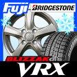 【送料無料】 BRIDGESTONE ブリヂストン ブリザック VRX 135/80R12 12インチ スタッドレスタイヤ ホイール4本セット BRANDLE ブランドル F5 4J 4.00-12