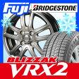 【送料無料】 BRIDGESTONE ブリヂストン ブリザック VRX2 155/65R14 14インチ スタッドレスタイヤ ホイール4本セット BRANDLE ブランドル B-WS5 4.5J 4.50-14