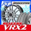 【送料無料】 BRIDGESTONE ブリヂストン ブリザック VRX2 185/60R15 15インチ スタッドレスタイヤ ホイール4本セット BRANDLE ブランドル G72 5.5J 5.50-15