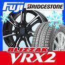 【送料無料】 BRIDGESTONE ブリヂストン ブリザック VRX2 215/65R16 16インチ スタッドレスタイヤ ホイール4本セット BRANDLE ブランドル M68BP 6.5J 6.50-16