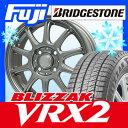 【送料無料】 BRIDGESTONE ブリヂストン ブリザック VRX2 155/70R13 13インチ スタッドレスタイヤ ホイール4本セット BRANDLE ブランドル Z01 4J 4.00-13