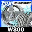【送料無料】 BRIDGESTONE ブリヂストン W300 6PR(限定) 145/80R12 145R12 12インチ スタッドレスタイヤ ホイール4本セット BRANDLE ブランドル K5 4J 4.00-12