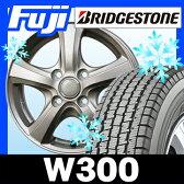 【送料無料】 BRIDGESTONE ブリヂストン W300 6PR(限定) 145/80R12 145R12 12インチ スタッドレスタイヤ ホイール4本セット BRANDLE ブランドル F5 4J 4.00-12