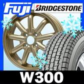 【送料無料】 BRIDGESTONE ブリヂストン W300 6PR(限定) 145/80R12 145R12 12インチ スタッドレスタイヤ ホイール4本セット BRANDLE-LINE ブランドルライン ストレンジャーKST-9 (ゴールド) 3.5J 3.50-12