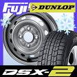【送料無料】 DUNLOP ダンロップ DSX-2 135/80R12 12インチ スタッドレスタイヤ ホイール4本セット ELBE エルベ オリジナル スチール010 4J 4.00-12