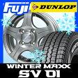 【送料無料】 DUNLOP ダンロップ ウィンターMAXX SV01 6PR 145/80R12 145R12 12インチ スタッドレスタイヤ ホイール4本セット BRANDLE ブランドル K5 4J 4.00-12