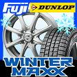 【送料無料】 DUNLOP ダンロップ ウィンターMAXX 01 165/65R14 14インチ スタッドレスタイヤ ホイール4本セット BRANDLE ブランドル B-S8 4.5J 4.50-14