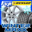 【送料無料】 DUNLOP ダンロップ ウィンターMAXX 01 205/60R16 16インチ スタッドレスタイヤ ホイール4本セット BRANDLE ブランドル B-S8 6.5J 6.50-16