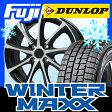 【送料無料】 DUNLOP ダンロップ ウィンターMAXX 01 165/55R14 14インチ スタッドレスタイヤ ホイール4本セット BRANDLE ブランドル 963B 4.5J 4.50-14