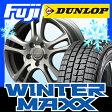 【送料無料】 DUNLOP ダンロップ ウィンターMAXX 01 225/50R18 18インチ スタッドレスタイヤ ホイール4本セット MANARAY ユーロスピード CX 7J 7.00-18