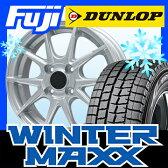 【送料無料】 DUNLOP ダンロップ ウィンターMAXX 01 165/60R15 15インチ スタッドレスタイヤ ホイール4本セット BRANDLE ブランドル 039 4.5J 4.50-15