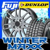 【送料無料】 DUNLOP ダンロップ ウィンターMAXX 01 205/65R15 15インチ スタッドレスタイヤ ホイール4本セット BRANDLE ブランドル G72 6J 6.00-15【DU17win】