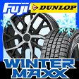 【送料無料】 DUNLOP ダンロップ ウィンターMAXX 01 225/50R18 18インチ スタッドレスタイヤ ホイール4本セット BRANDLE ブランドル TM20B 7.5J 7.50-18
