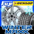 【送料無料】 DUNLOP ダンロップ ウィンターMAXX 01 205/55R16 16インチ スタッドレスタイヤ ホイール4本セット BRANDLE ブランドル M68 6.5J 6.50-16
