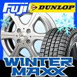 【送料無料】 DUNLOP ダンロップ ウィンターMAXX 01 185/55R16 16インチ スタッドレスタイヤ ホイール4本セット MANARAY ユーロエディション スタイル6 6.5J 6.50-16【DU17win】