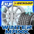 【送料無料】 DUNLOP ダンロップ ウィンターMAXX 01 175/65R15 15インチ スタッドレスタイヤ ホイール4本セット BRANDLE ブランドルJr. B-S10 5.5J 5.50-15