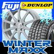 【送料無料】 DUNLOP ダンロップ ウィンターMAXX 01 225/50R18 18インチ スタッドレスタイヤ ホイール4本セット BRANDLE ブランドルJr. B-S10 7.5J 7.50-18