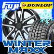 【送料無料】 DUNLOP ダンロップ ウィンターMAXX 01 155/65R14 14インチ スタッドレスタイヤ ホイール4本セット BRANDLE ブランドル M61BP 4.5J 4.50-14【DU17win】
